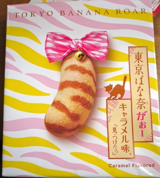 東京ばな奈キャラメル味の箱の画像
