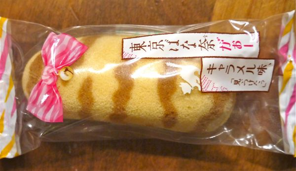 東京ばな奈キャラメル味2の画像