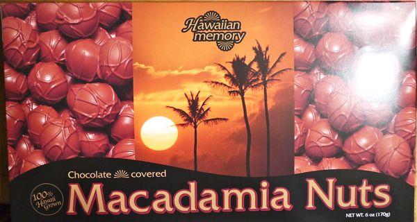 マカダミアナッツチョコレートのパッケージの写真