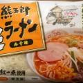 熊五郎生ラーメンみそ味の写真