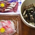 お刺身の鯛とハマチの写真