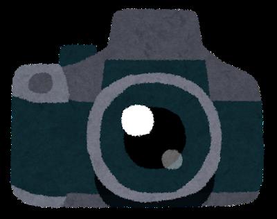 EOSの画像
