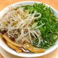 野菜たっぷりミニラーメンの画像