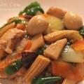 鶏のササミの中華丼の写真