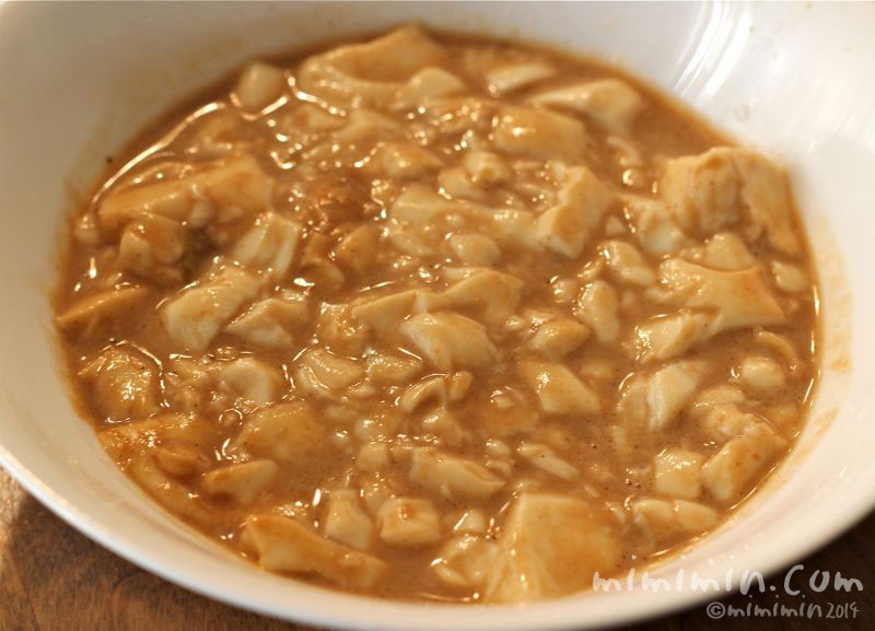 ごま味噌麻婆豆腐の画像