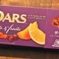 ダース(DARS)期間限定ナッツ&フルーツ|チョコレートの画像