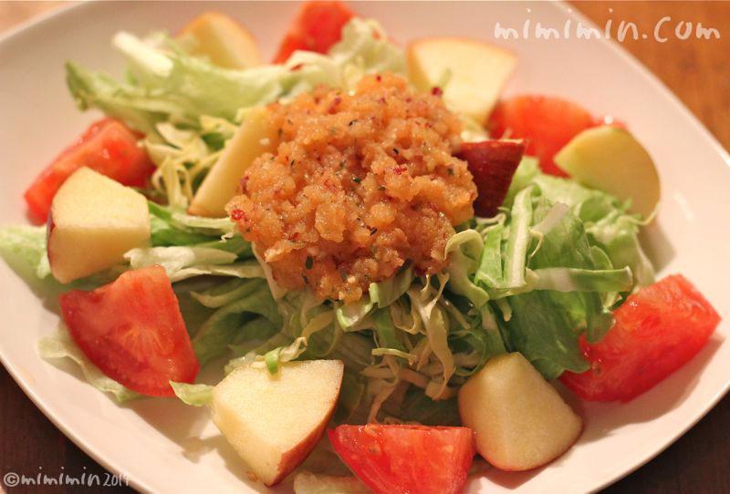 りんごサラダの画像