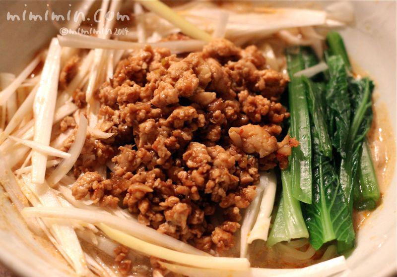 担々麺の画像