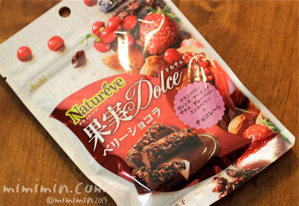 果実ドルチェ「ベリーショコラ」の画像
