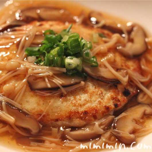 豆腐ハンバーグのレシピの画像