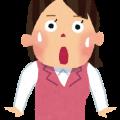 マイボーム腺炎のイメージ画像