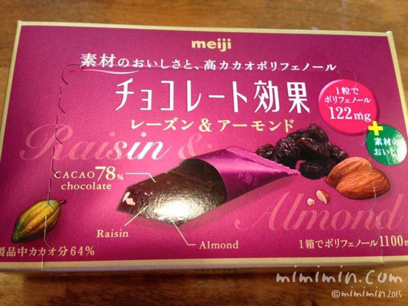 チョコレート効果(明治製菓)の写真