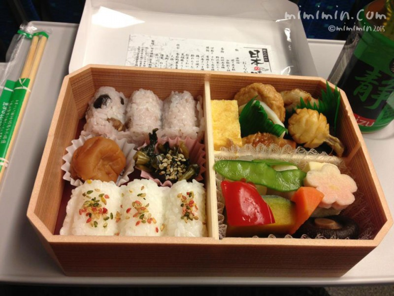東海道新幹線の駅弁「日本の味博覧」お弁当の写真
