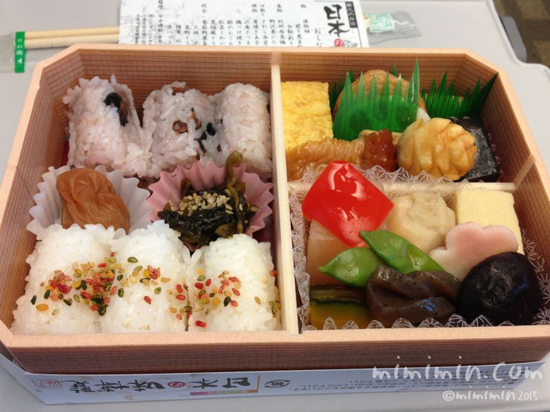 駅弁「日本の味博覧」の画像
