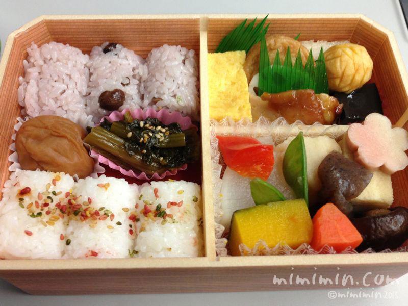 日本の味博覧・幕の内弁当