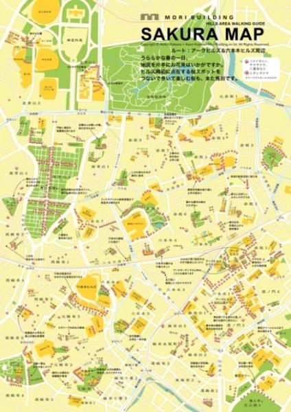 六本木のSAKURA MAPの画像