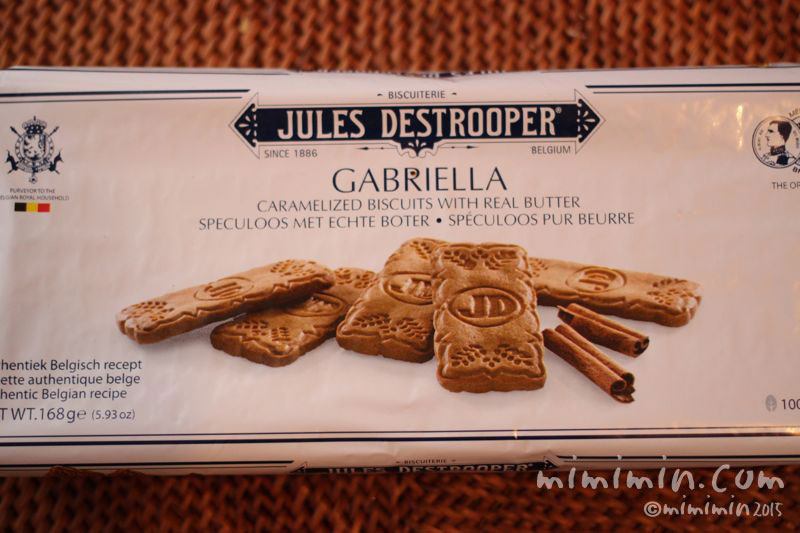 カラメルクッキー・ガブリエラのパッケージの写真