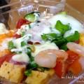つきじ喜代村のカップバラちらし寿司の写真