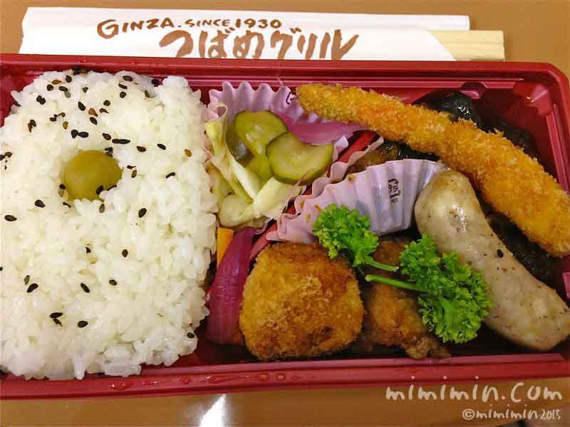 つばめグリルの洋食弁当・東京駅百周年 特製駅弁の画像