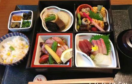 割烹 熊魚菴・軽井沢万平ホテルの祥華堂弁当の写真