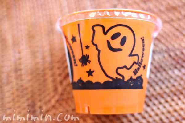 北海道かぼちゃのパンプキンプリンの画像