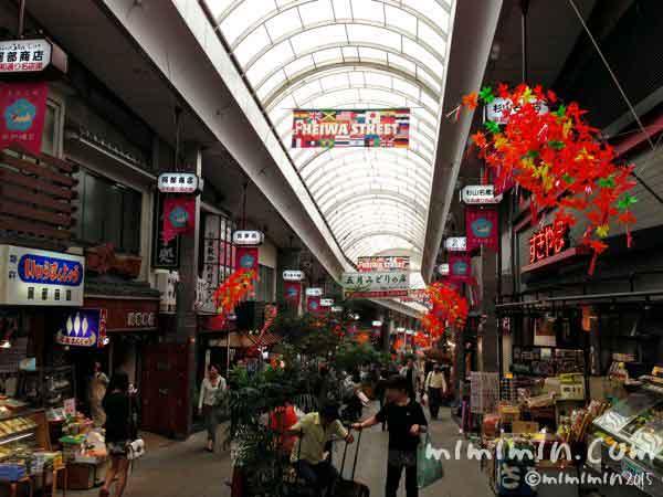 熱海の商店街の画像