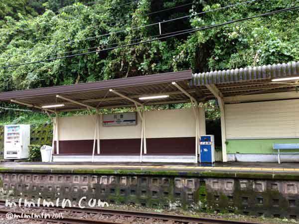 川奈駅の写真