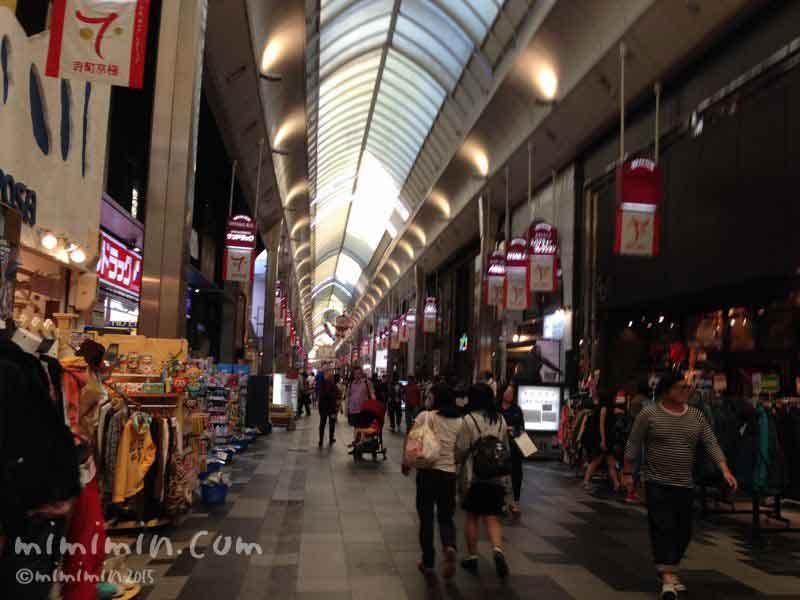 寺町通商店街の写真