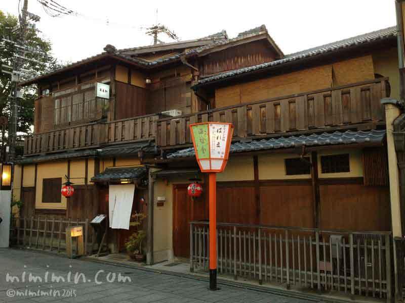 京都 花見小路通の画像