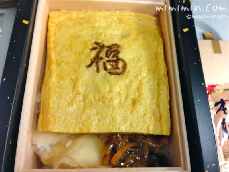 銀座福ひろ 東京玉ちらし寿司の写真
