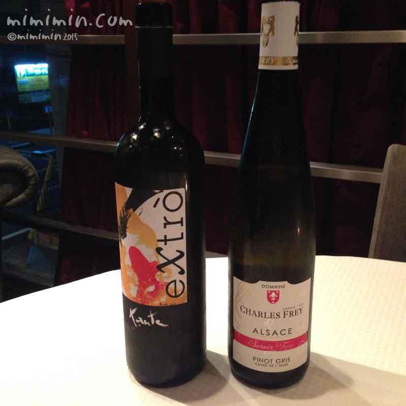 ジョンティアッシュ・ワインの写真