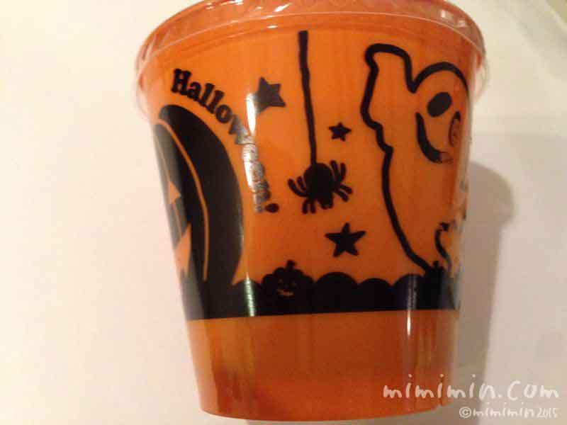 成城石井 パンプキンプリン・ハロウィンの画像