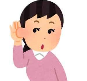 突発性難聴に効く耳ヨガの画像