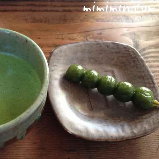 ぶんぶく茶屋(銀閣寺)の茶団子の画像
