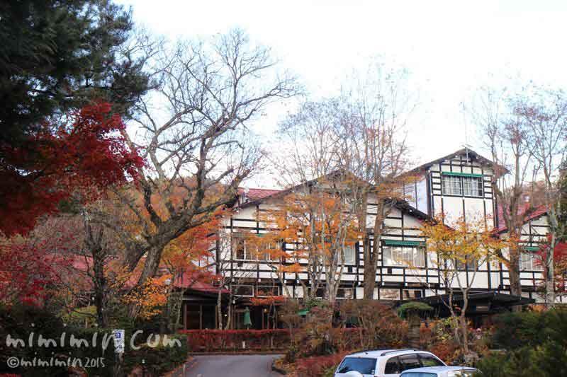 秋の軽井沢万平ホテルの写真