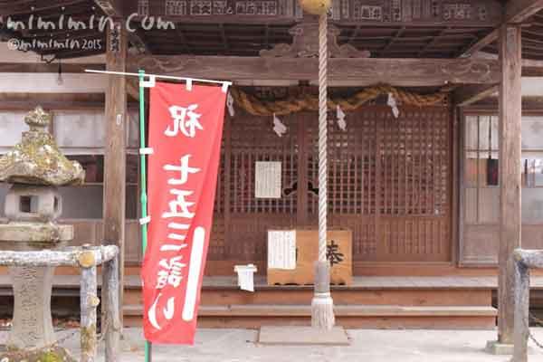 諏訪神社(旧軽井沢)の写真