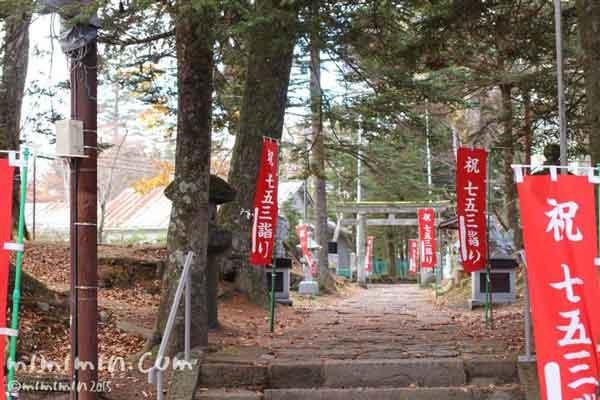 諏訪神社の画像