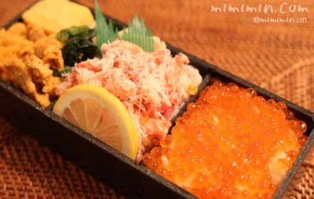 食べ処 あい田の海鮮弁当の写真