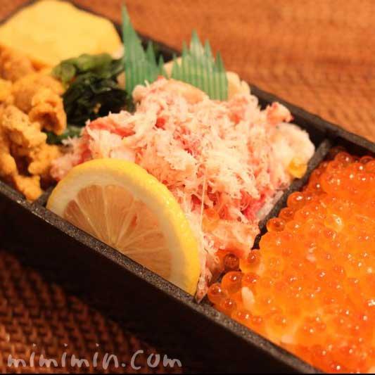 あい田の海鮮弁当の写真
