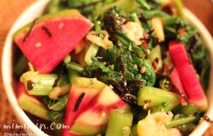 菜の花と紅芯大根のレモン浅漬けの写真