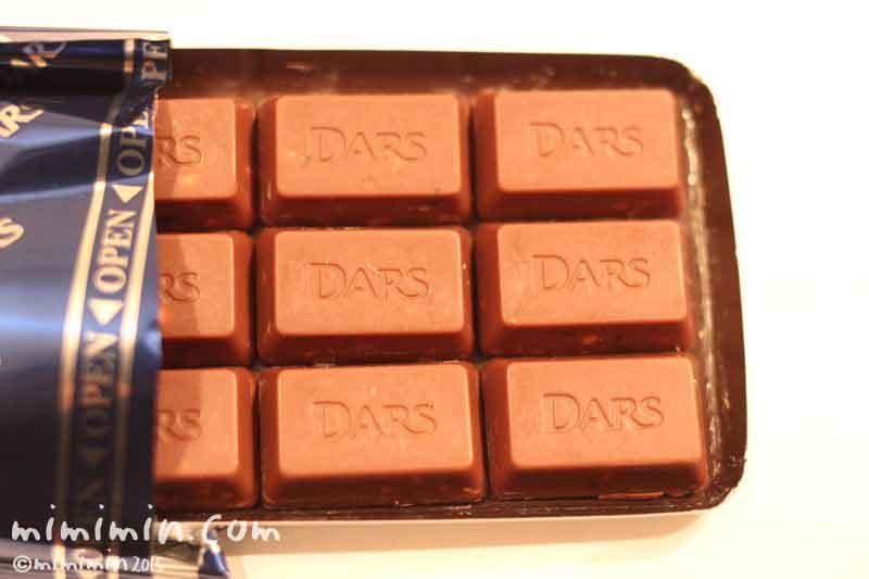 DARSのナッツ &フルーツの写真