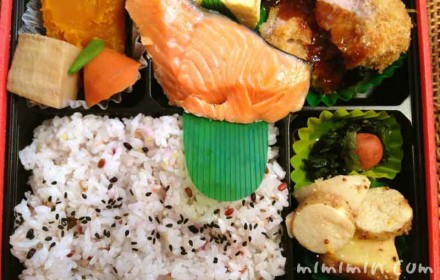 サーモンひれかつ膳(ゑびすDaikoku)の写真