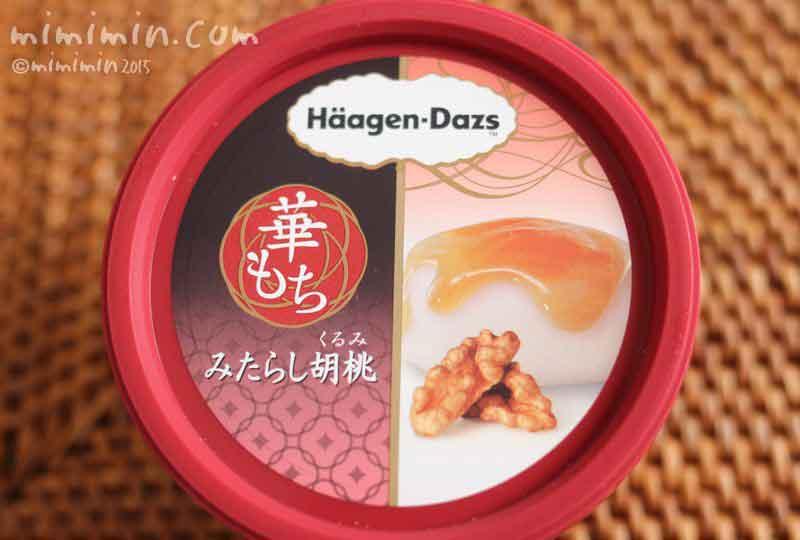 ハーゲンダッツの華もち「みたらし胡桃」の画像