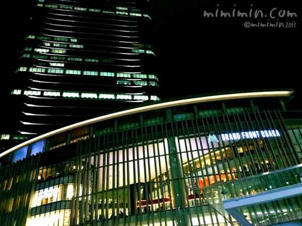 グランフロント大阪2003年の写真