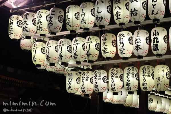 八坂神社の提灯の写真