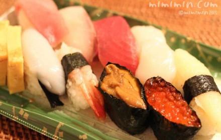 美登利寿司のテイクアウトの写真