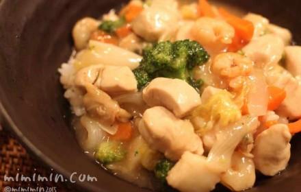 鶏の中華丼の写真