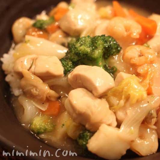 鶏の中華あんかけご飯の写真