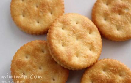 リッツ(RITZ)トリュフ香るチェダーチーズの写真