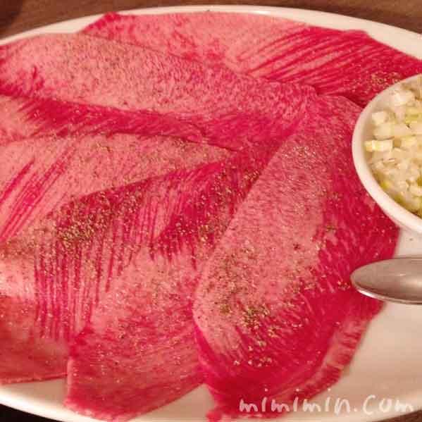 うしごろバンビーノのネギ塩タンの写真